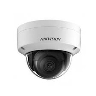 IP видеокамера HikVision DS-2CD2143G0-IS-8MM